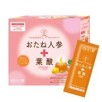 優月美人 おたね人参+葉酸サプリ 1箱(30包入)